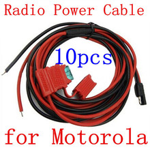 10pcs NEW 3M Radio Power Cable for Radio Walkie Talkie M'o't'o'r'o'l'a Mobile Radio GM300 GM3188 CM140 CDM750 PRO3100