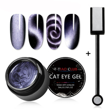 T-TIAO CLUB 5D Cat Eyes Nail Gel 5ml Magnetic Soak Off UV  Starry Sky Jade Effect Varnish Manicure Art