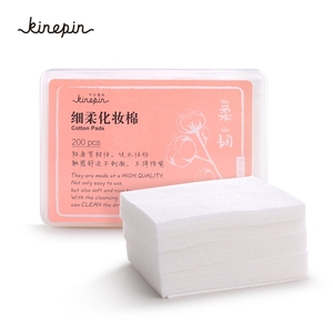 200Pcs Cosmetic Make up Facial Cotton Pads High Quality Face Cleansing Soft Cotton Pad Face Beauty Remover Tool Storage Box