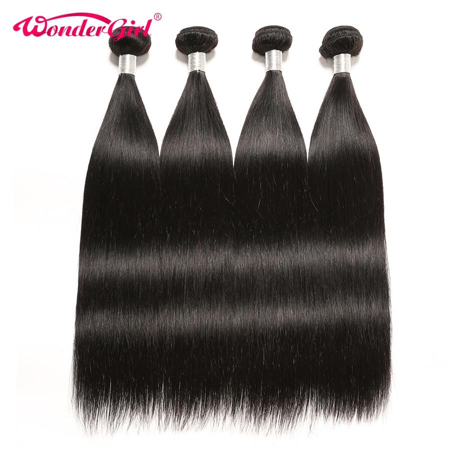 Հրաշք աղջիկ Ուղիղ մազի կապոցներ 100% - Մարդու մազերը (սև) - Լուսանկար 3