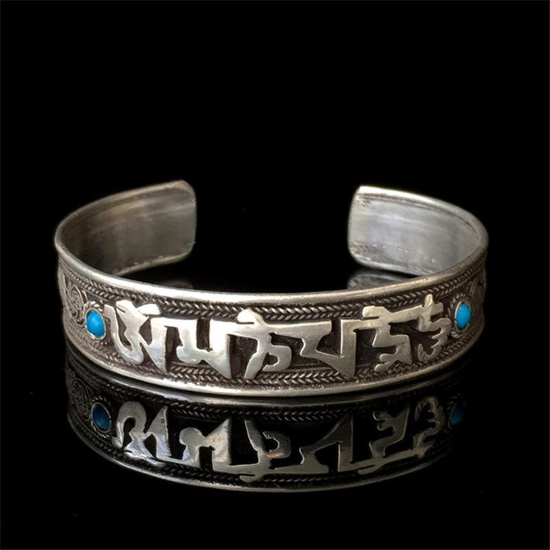 BB410 Tibetan Silver...