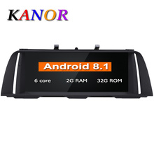 10,25 дюймов 1280*480 Android 8,1 6 Core 2 + 32G Мобильный DVR gps-навигация Авторадио для BMW 5 серия F10 F11 оригинальный CIC НБТ Системы