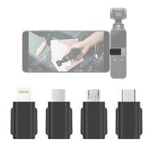 電話用dji osmoポケット2ハンドヘルドジンバルios USB Cタイプcマイクロusbアダプタアンドロイド電話コネクタスペアパーツ