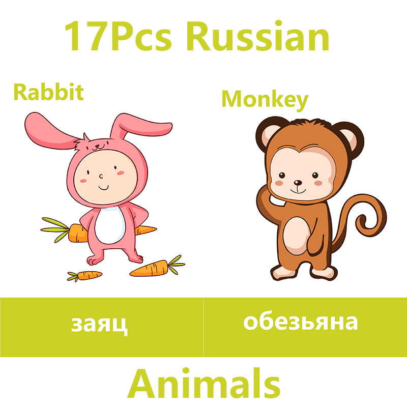 Learn Colors 2-piece PUZZLE ANIMALS CARDS EDUCATIONAL in Russian