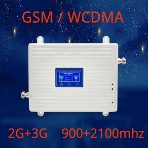 Image 5 - TFX BOOSTER GSM 2G 900 WCDMA 3g 2100 MHZ מהדר טלפון סלולרי להקת 1 להקת 8 gsm 900 MHZ 2100 MHZ UMTS אות מאיץ