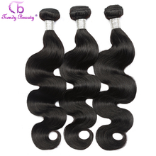Peruvian Body Wave Hair Extensions 8-30 inches 1/3/4 pcs 100% Human hair Weave Bundles Natural Black Non-Remy Trendy Beauty Hair