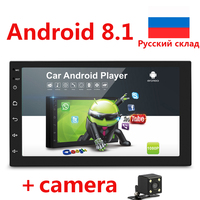 2 Din Car MP4 MP5 Player HD Android 8.1 7 Touch Screen Multimedia Radio 2Din Bluetooth GPS Navigation Wifi FM with camera 48