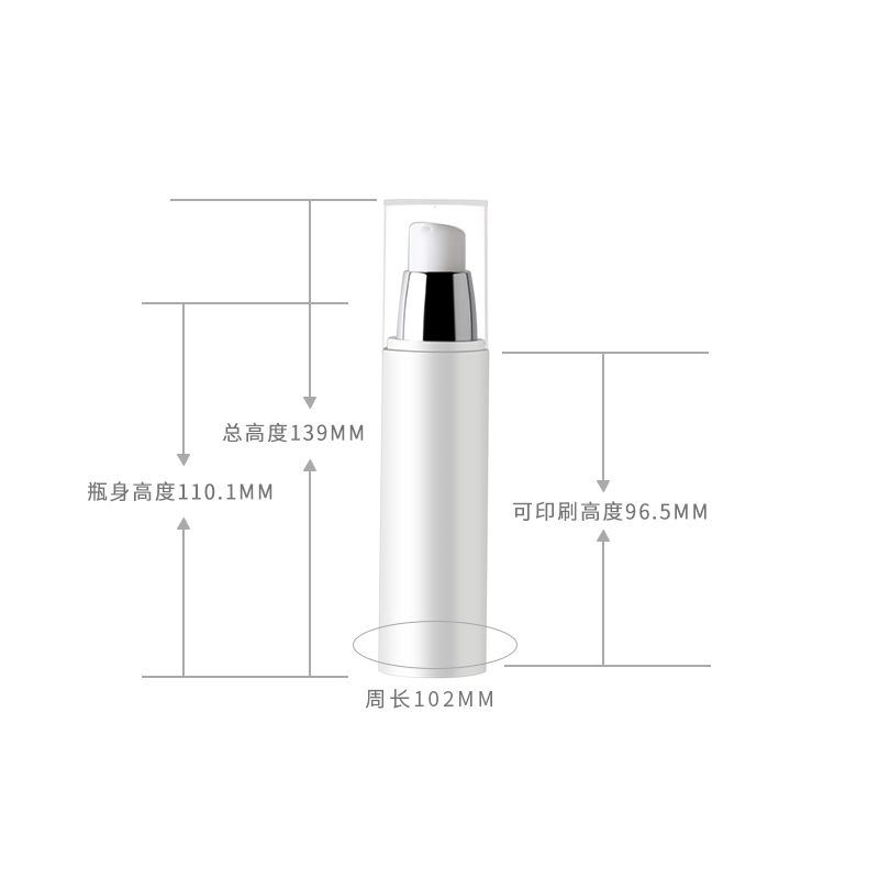 Image 5 - 50pcs/lot 30ml 50ml 80ml 100ml PP Travel portable airless bottle vacuum pump bottle lotion bottle used for Cosmetic High grade-in Refillable Bottles from Beauty & Health
