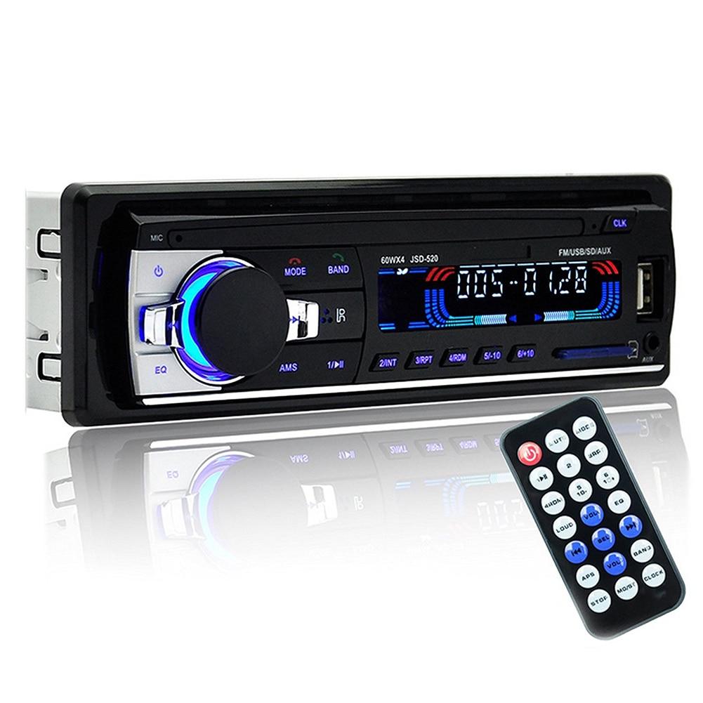 수신기 Dollar 라디오 din 4