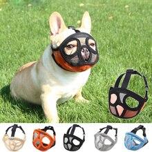 Короткие мордочки для собак, удобные регулируемые дышащие сетчатые мордочки для собак, французский бульдог, мопс, маска для мордочки, анти-стоп, товары для укуса