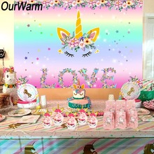 OurWarm Unicorn Party Unicornio Fiesta Birthday Decorations Kids Favors Baby Shower Girl Boy Supplies