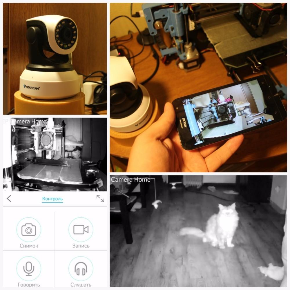 12-camera home