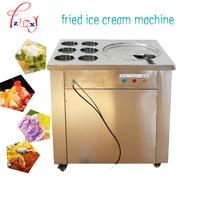 1PC CBJ 1*6 big pans fried ice cream machine 220V frying ice machine stainless steel fry ice cream pan machine