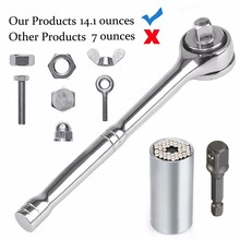 Universal Socket Wrench Set 1-3/4, Car/Auto Hand Tools Repair Kit With Power Drill Adapter Chrome Vanadium Steel Lightweight