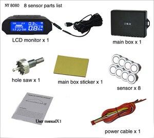 Image 5 - Kit de capteurs de rétro éclairage