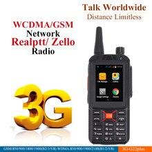3 グラム Android トランシーバー F22 プラス Poc ネットワーク電話ラジオインターホン頑丈なスマートフォン Zello リアル Ptt ラジオ F22 プラス