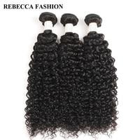 Rebecca Brazilian Curly Hair Weave Human Hair Bundles 3Pcs Lot 100 Remy Hair Extensions 300g Salon