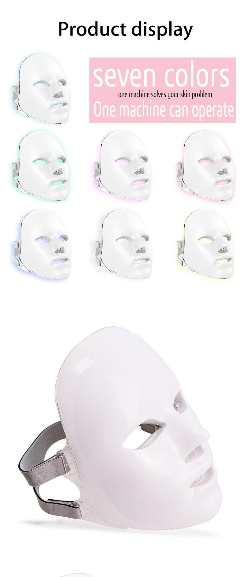 7 cores led máscara facial com rejuvenescimento