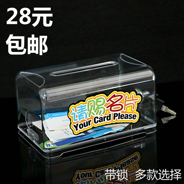 Please give name card box exhibition card collecting box transparent please give name card box exhibition card collecting box transparent card storage box of large capacity colourmoves