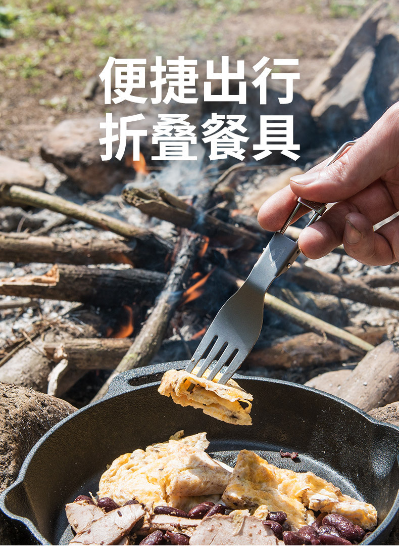 faca pauzinhos para acampamento churrasco jantar ao ar livre