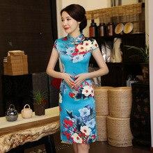 Chinese Vintage Lady Elegant Cheongsam Satin Sexy Women Flower Dresses New Arrival Slim Handmade Button Qipao