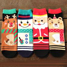 2017 New Women Winter Autumn Warm Christmas Warm Soft Cotton Cute Santa Claus Deer Socks Xmas Christmas Gifts socks