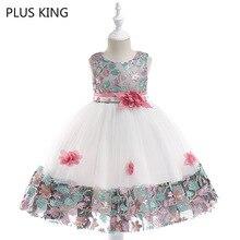 Elegant Flower Dress Girls for 3-8 Years Girl Wedding Princess Dresses Birthday Gift 3 Colors