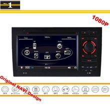 For SEAT Exeo 2008~2013 – Car GPS Navigation Stereo Radio CD DVD Player 1080 HD Screen Original Design System