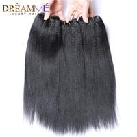 Dreamme Hair 3 Bundles Brazilian Permed Light Yaki Straight Human Hair Extension 100% Remy Hair Weave Bundles Natural Color