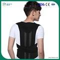 1PC Back Posture Corrector for Men Lumbar Support Belt Shoulders Brace Suporte S M L XL XXL Men Women Back Braces Supports B003