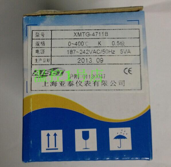 AISET Genuine Shanghai Yatai XMTD 4000 / XMTG 4711B temperature controller genuine shanghai yatai xmt 3000 xmtg 3412 xmtg 3412 n temperature controller