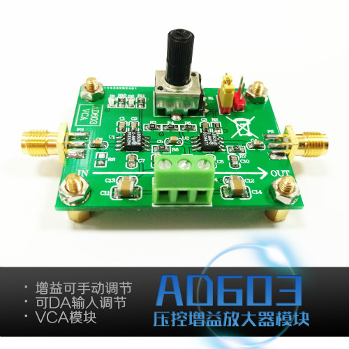 AD603 Variable Gain Amplifier Module Voltage Amplifier Voltage Controllable VCA Competition Module 80dBAD603 Variable Gain Amplifier Module Voltage Amplifier Voltage Controllable VCA Competition Module 80dB