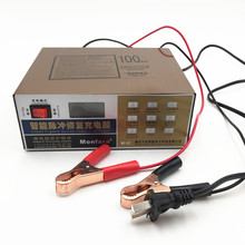 Automatic 12V/24V E-bike Motorcycle Car Battery Charger Pulse Repair Type Universal Lead Acid Battery Charger 20-120AH