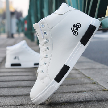 White High-Top Waterproof Leather Shoes