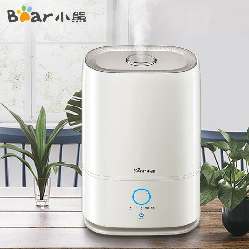 Bear JSQ-C50T2 Humidifier Home Mute Bedroom Pregnant Women Office Air Purifier Aromatherapy Machine Wetness Double Purification humidifier home add water smart wetness mute bedroom air high capacity office aromatherapy machine