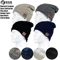Unisex Winter Outdoor Sport Wireless Bluetooth Earphone Knit Hat Stereo Magic Music Headband Cap Headphone For