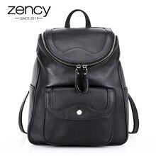 Новая мода Zip ведро Для женщин рюкзак Винтаж Пояса из натуральной кожи Рюкзаки Путешествия Школа Книга сумка для девушки женские Bolsas ноутбук