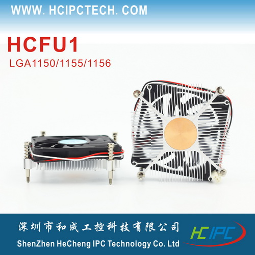 Compare Prices on 1u Cpu Fan- Online Shopping/Buy Low Price 1u Cpu ...