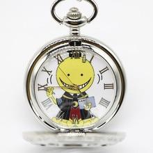 Vintage Ansatsu Kyoushitsu Steampunk Quartz Pocket Watch Necklace Chain Men Women Fob Anime Clock Watch #121301