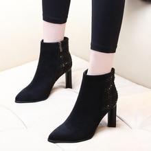2019 New Women Boot Autumn Winter Short Boots Woman High Heel Shoes Martin Boots Women Ankle Boots Black Women Shoes CH-A0134 цены онлайн