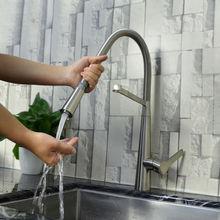 Jmkws современная кухня смесители вытащить смесителя ванная комната судно кран раковины латунь хром стирка водопроводной воды весенний стиль Аксессуары