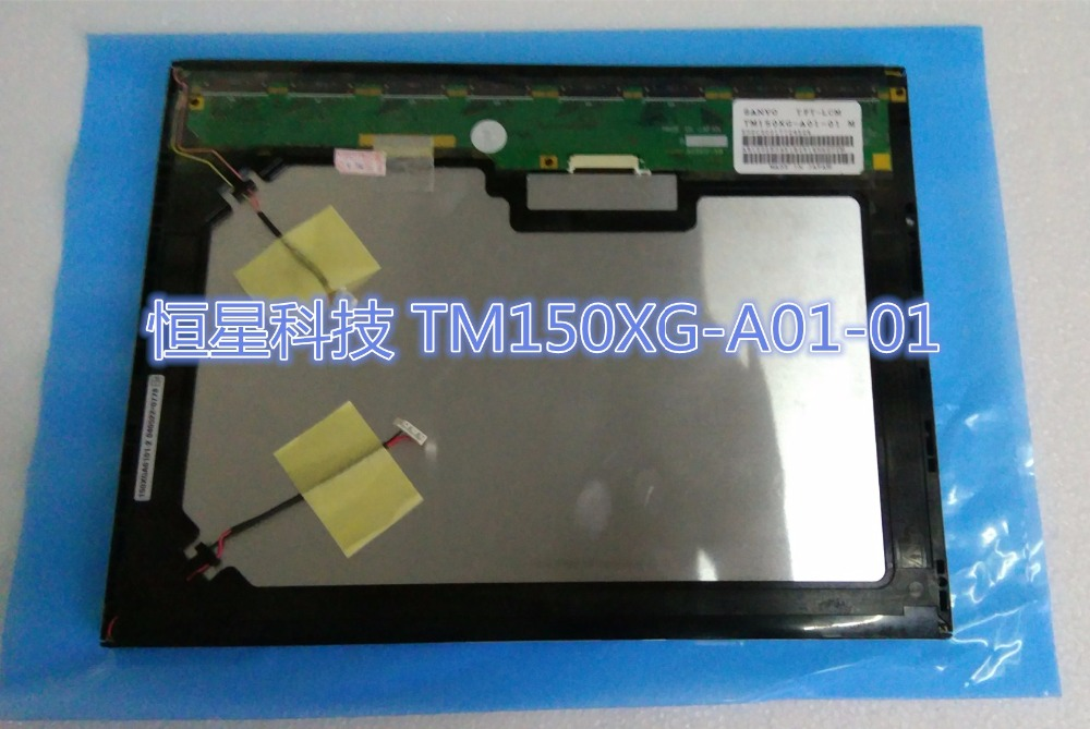 TM150XG-A01-01 LCD TM150XG-A01 display screens pd050vl1 lf lcd display screens