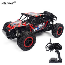 RC Car 2WD 1/16 2.4G High Speed Monster Truck Radio Control RC Buggy Off-Road RTR Updated Version Electronic Model Toy Kid Gift