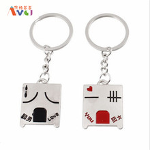 AMGJ Chinese Style 1 Pair Couple Jiong Letter Emoticon Pattern Keychain Keyring Valentine s day Love