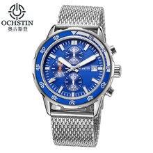 Marque de luxe OCHSTIN Sport Montres Hommes Chronographe Date Horloge Armée Militaire Casual Quartz Hommes de Montre-Bracelet Relogio Masculino