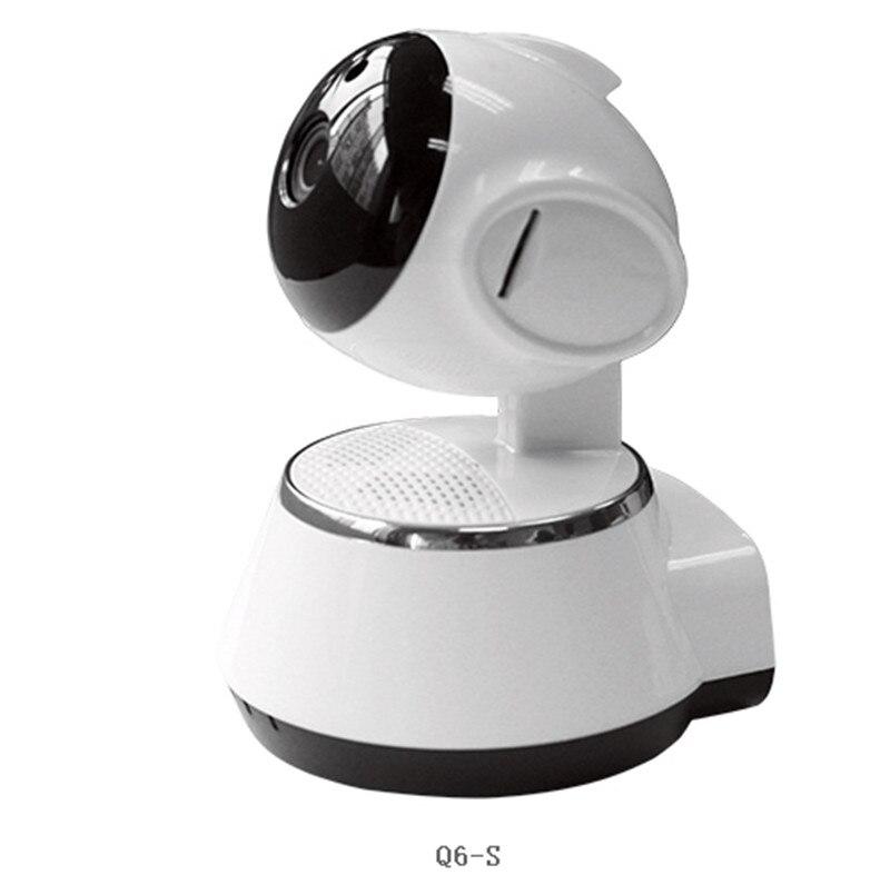 App Remote Control Wireless Intercom IP Camera