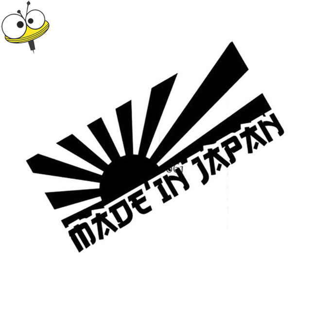 Where Is Nissan Made >> 13 6cm Made In Japan Creative Sticker Personalized Atuo Decal For