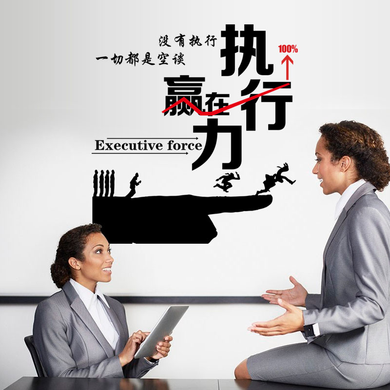 [Fundecor] Executive force Characters wall stickers vinyl decals office living room bedroom window home decoration diy murals