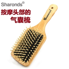 Sharonds Hair Brush Health Airbags Comb Massage Scalp Comfortable Large combs Hair Care Comb