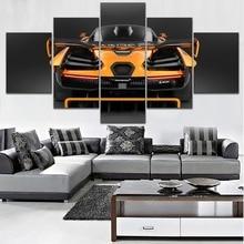 One Set Modular Style Picture Home Decor Living Room Wall 5 Panel Canvas Art Print McLaren Senna GTR Concept Rear 4 Painting майка борцовка print bar mclaren